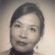 Nathalie CHHUN - Membre C100
